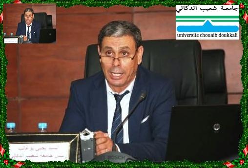 جامعة شعيب الدكالي و ثانوية أبو شعيب الدكالي تحتفيان بسنة 2015 =السنة العالمية للضوء=