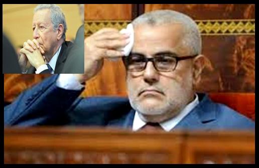 """مسؤولون بقطاع التربية الوطنية ينسقون ل"""" دعوى قضائية"""" ضد الوزير و رئيس الحكومة-دكالةميديا 24 doukkalamedia"""