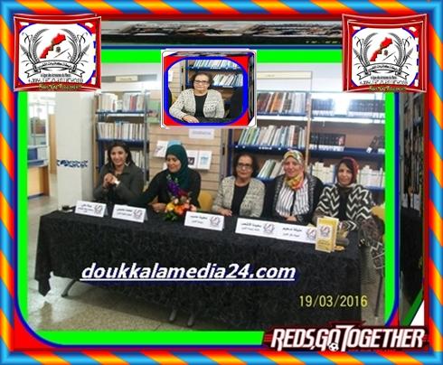 رابطة كاتبات المغرب فرع الجديدة في تواصل صحافي بمكتبة التاشفيني