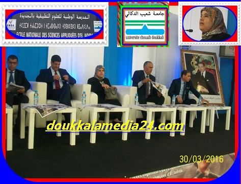 جامعة شعيب الدكالي :بالصور و الفيديو النسخة 4 لملتقى التشغيل بENSA بالجديدة