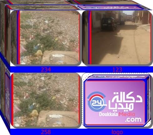 اولاد افرج :سكان ابن سينا وحي المسعودية يشتكون التهميش