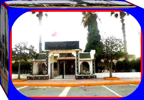 اتهام جماعة عين حرودة بالدار البيضاء بعرقلة تجزئة الفلاح