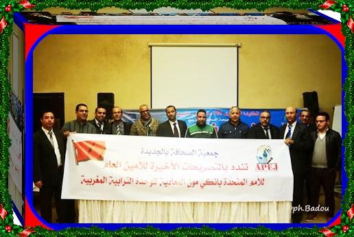 جمعية الصحافة بالجديدة تصدر بلاغا صحفيا