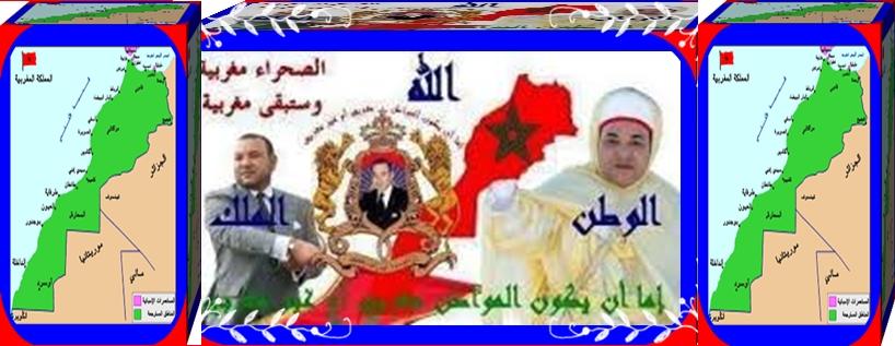 احتجاج الحكومة المغربية على تصريحات بان كيمون الغريبة