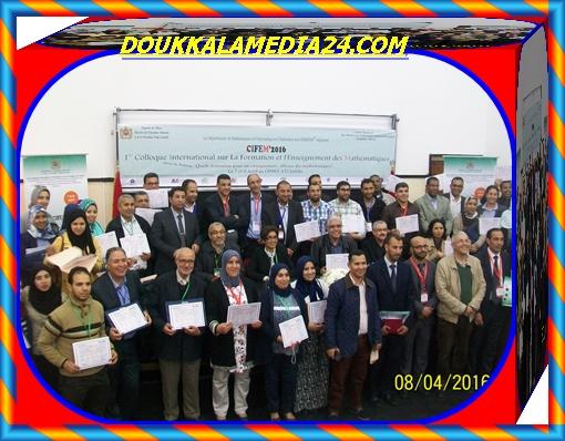الجديدة:الندوة الدولية الأولى حول التكوين و تدريس الرياضيات:CIFEM'2016