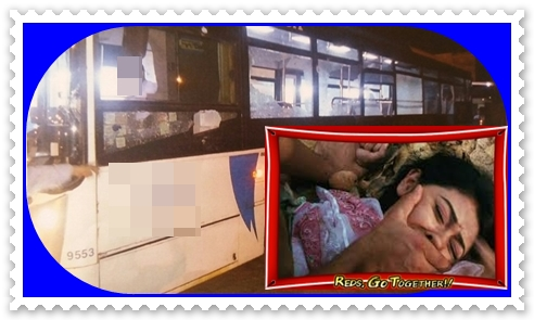 حارس ليلي يفتض بكارة قاصر بصندوق حافلة بساحة فرنسا بالجديدة