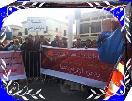سككيو الجديدة مستمرون في وقفاتهم الاحتجاجية أمام قصر العدالة