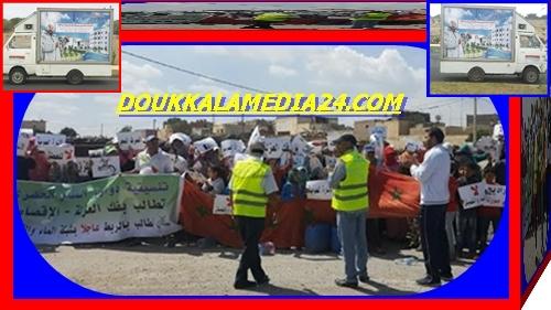 بالفيديو احتجاج ساكنة دوار كور الحاج عباس بالجديدة