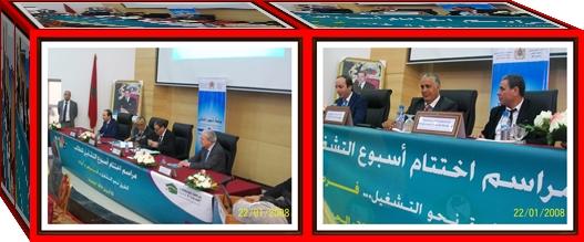 جامعة شعيب الدكالي _كلية العلوم تحتضن اختتام أسبوع التشغيل