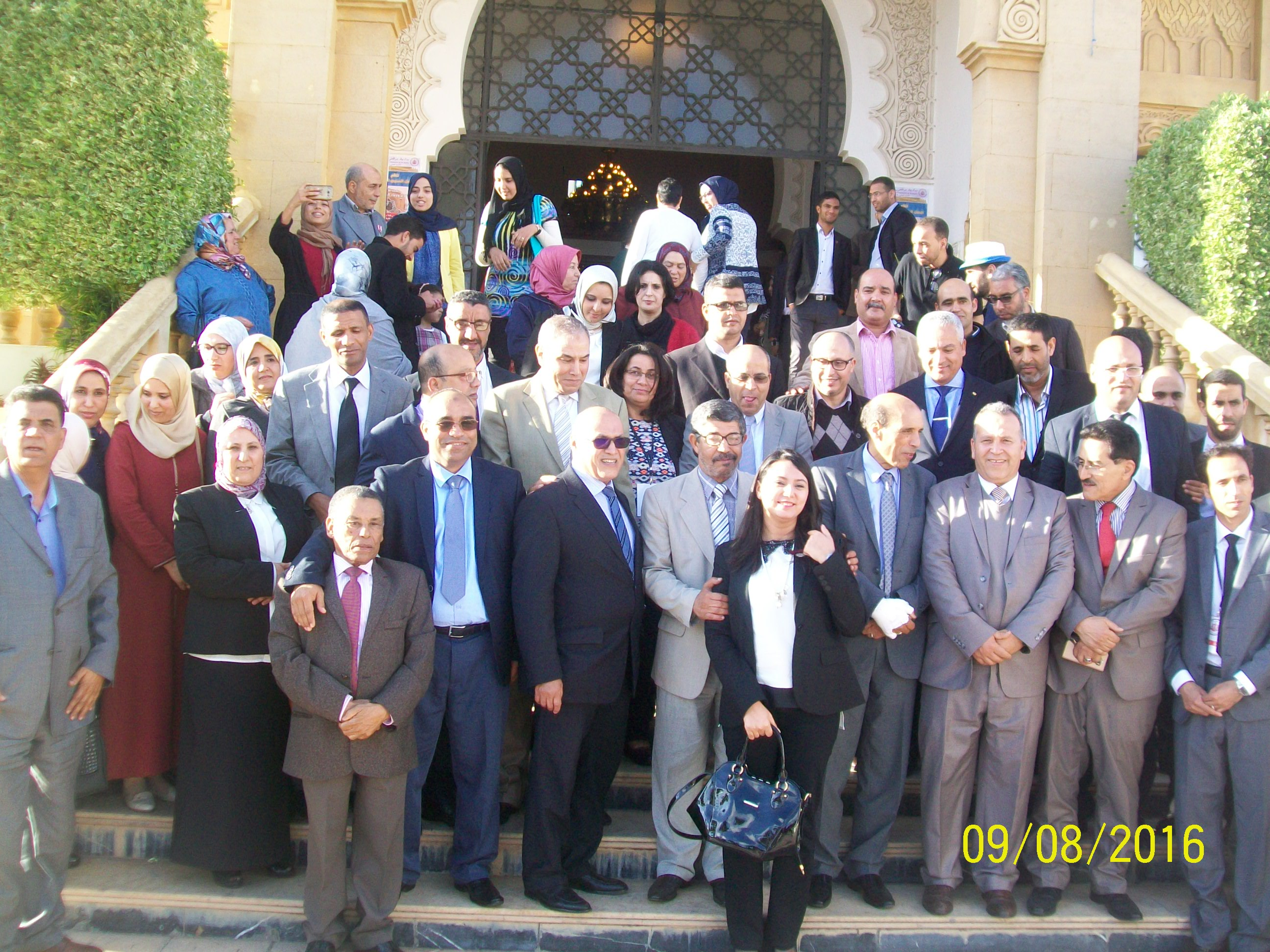 جمعية ودادية موظفي العدل تحيي تقليدا سنويا لتكريم أهل الوفاء