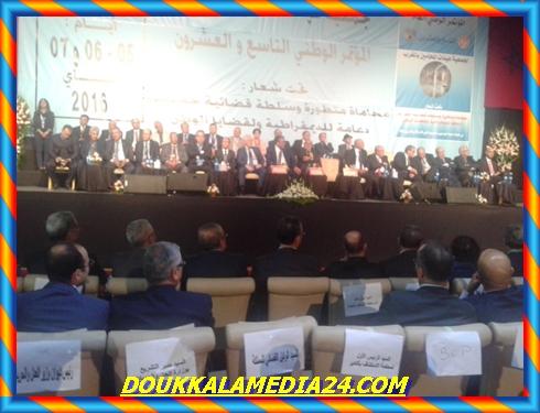وزير العدل يترأس المؤتمر الوطني 29 لهيئات المحامين بالمغرب بمدينة الجديدة