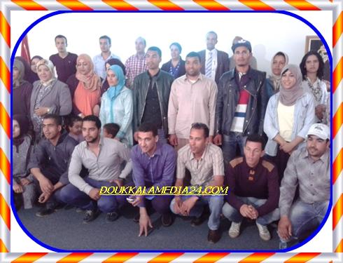 مؤسسة الشرق الأدنى بجهة دكالة عبدة سابقا تحسس الشباب الحاملين للمشاريع