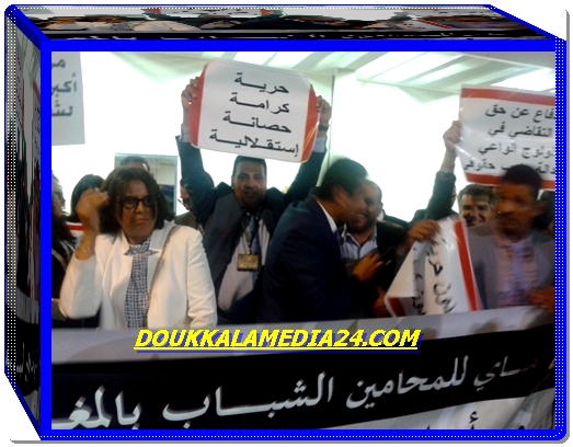 بالفيديو احتجاجات بالمؤتمر 29 للمحامين بالجديدة