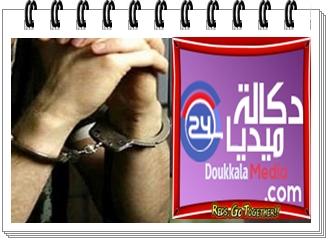 عصابة سبت اولاد بوعزيز متخصصة في سرقة الدراجات النارية و مواد البناء بين يدي الأمن العمومي بالجديدة