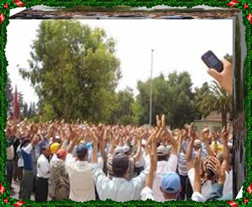 اضراب تاريخي يوم 21 يونيو 2016 للشغيلة الفوسفاطية بأغلب المراكز المنجمية والانتاجية…