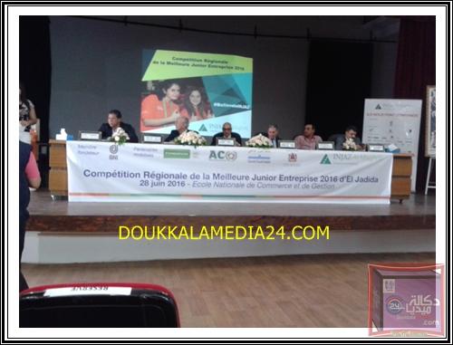 ENCG تحتضن دورة من دورات انجاز المغرب من تنظيم جامعة شعيب الدكالي