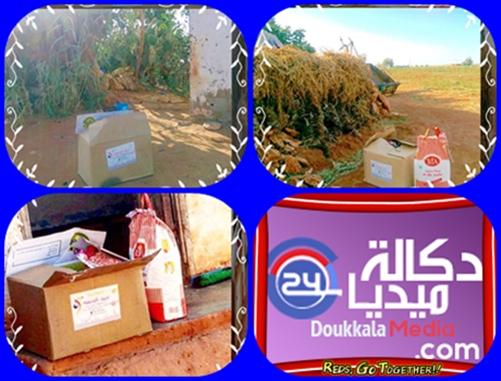 شباب جمعية جيل الرحمة بالجديدة في حملة تبرعية لأسر الأيتام
