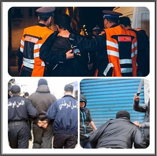 المدير العام للأمن الوطني ينزل خططا أمنية تفاعلا مع زيرو اكريساج –