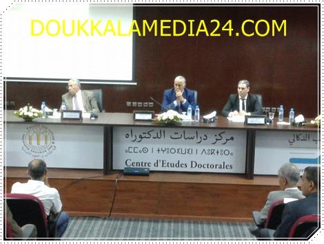جامعة شعيب الدكالي تكرم فقيدها الرئيس السابق محمد قوام