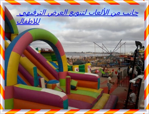13823285_837762953020525_2086825218_n