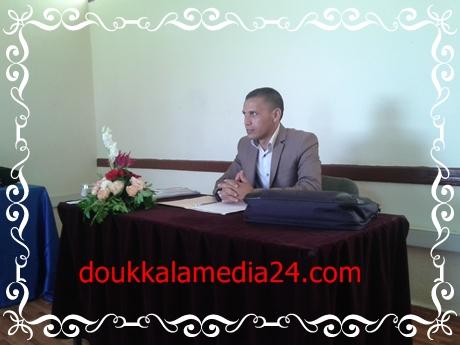 البعد التواصلي للكتاب القرآني موضوع شهادة الماستر للطالب الباحث عبد السلام الراجي بالجديدة