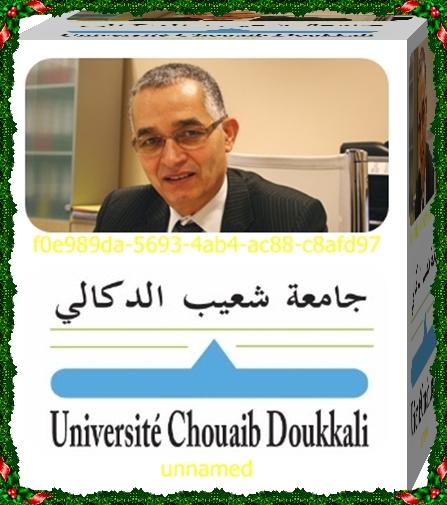 تنظم جامعة شعيب الدكالي حفلا تأبينيا لرئيسها السابقالأستاذ محمد قوام،