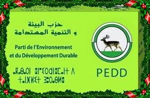 حزب البيئة و التنمية المستدامة يدعو المواطنين الى التسجيل في اللوائح الانتخابية و يصدر بلاغا في موضوع النفايات