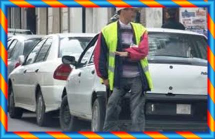 عاجل و سار:جماعة مولاي عبد الله تفرض مجانية مواقف السيارات بالموسم