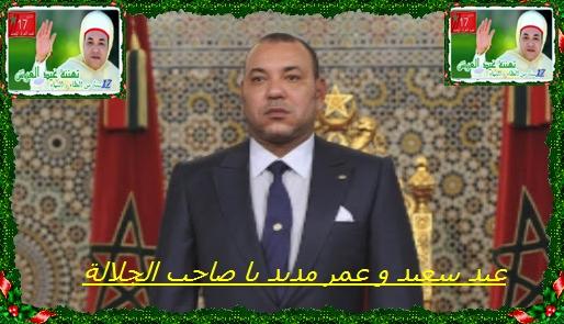 جامعة شعيب الدكالي:تصدر نشرة الصيف و تهنئ الملك محمد السادس