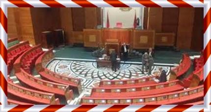فوز 3 مترشحين من دكالة و الرابع من برشيد لشغل مقاعد مجلس المستشارين