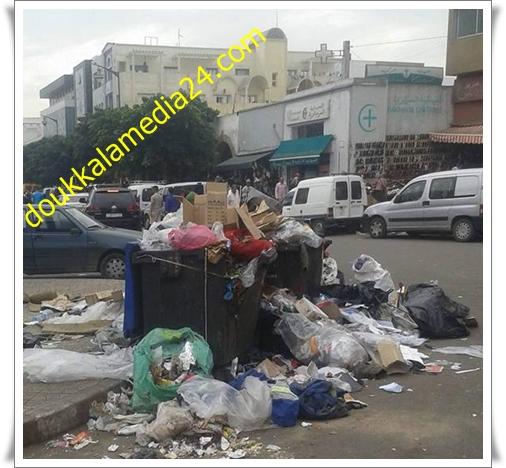 نظافة مدينة الجديدة:اخيرا وزارة الداخلية توقع على ملف شركة النظافة