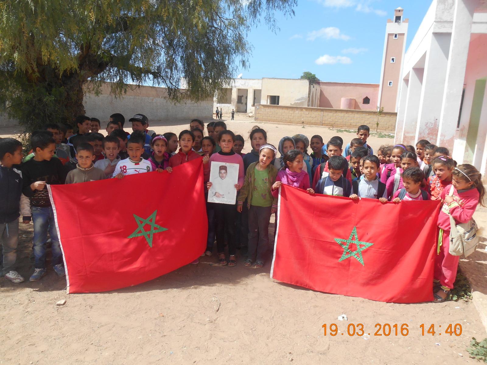 المنتدى المغربي للحق في التربية والتعليم دعوة إلى وقفة احتجاجية