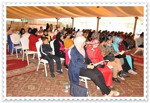 مؤسسة الشرق الأدنى تشرف على تأسيس ثاني مشروع جمعوي بمنطقة دكالة عبدة
