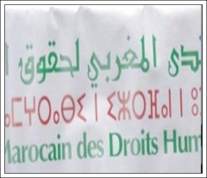 بيان النصر:حصحص الحق