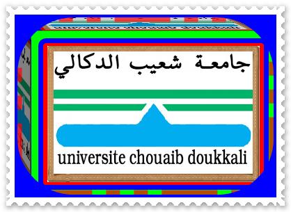 جامعة شعيب الدكالي:بلاغ صحفي