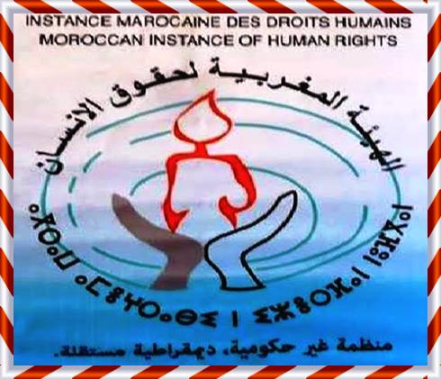 النقابة الوطنية للصحافة المغربية بالرباط تعقد ندوة صحفية لتسليط الضو على الملاحظة الانتخابية