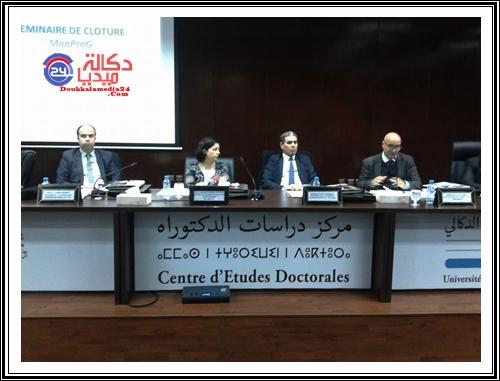 تطوير وتحسين صورة الجامعات المغربية:لقاء يوم دراسي بكلية الآداب بجامعة شعيب الدكالي بحضور خبراء دوليين