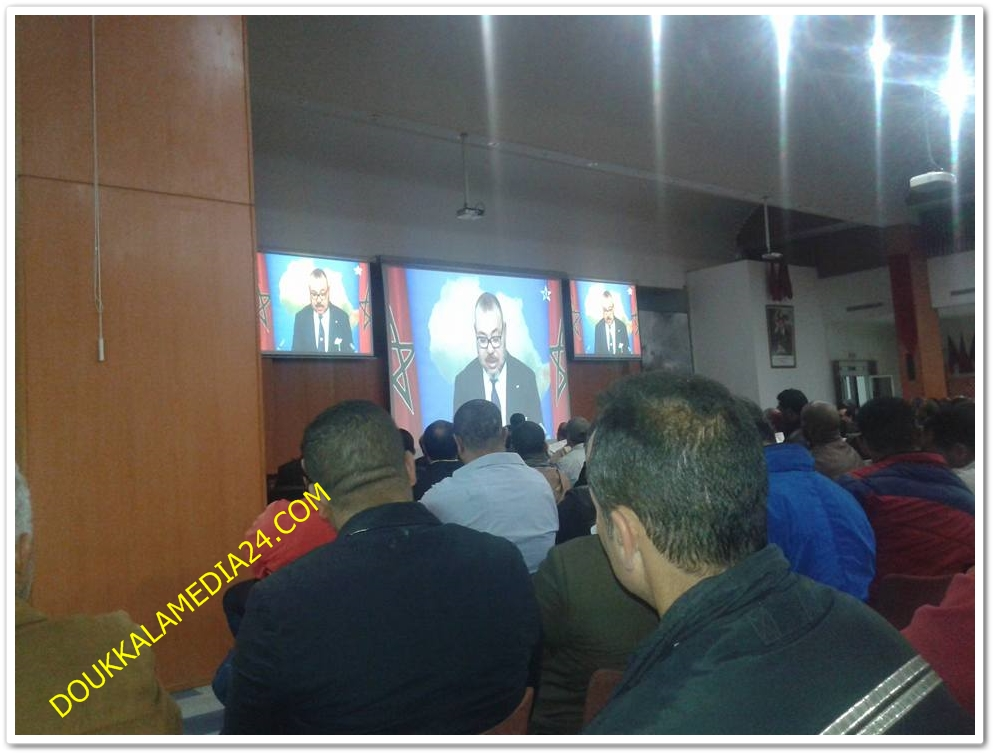 خطاب ملكي تاريخي من قلب دكار تفاعل و ردود قوية بقاعة الاجتماعات بعمالة الجديدة