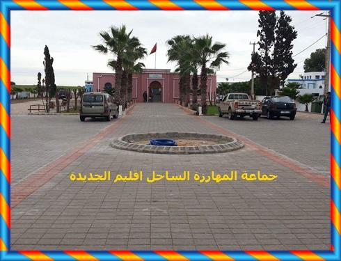 رئيس جماعة المهارزة الساحل يمتنع عن تنفيذحكم قضائي