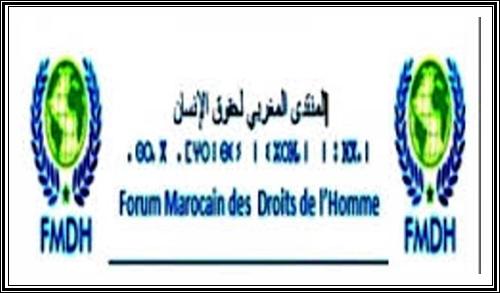 التنسيقية الإقليمية للمنتدى المغربي لحقوق الإنسان بالجديدة ،تأسس مكتب الفرع المحلي بالجديدة