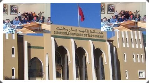 تارودانت: المجلس الجماعي للكدية البيضاء يرفض مشروع ميزانية 2017 للمرة الثانية!!!