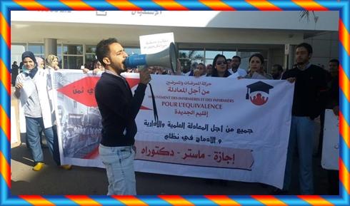 احتجاجات الممرضين متواصلة الى حين تحقيق الأهداف