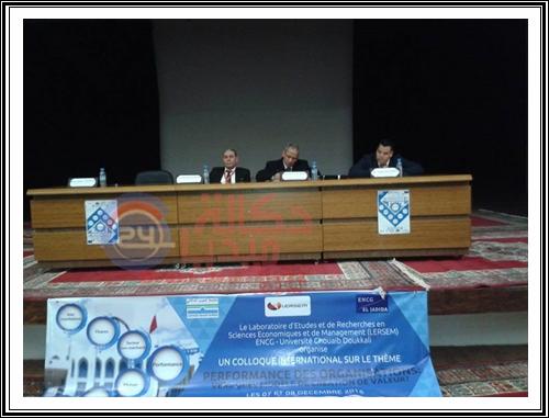 ENCG الجديدة تحتضن المؤتمر الدولي الذي يحمل شعار = ?VERS QUEL MODELE DE CREATION DE VALEUR