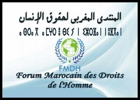 المنتدى المغربي لحقوق الانسان بالجديدة يصدر بـــــــــــيان أمنـــي
