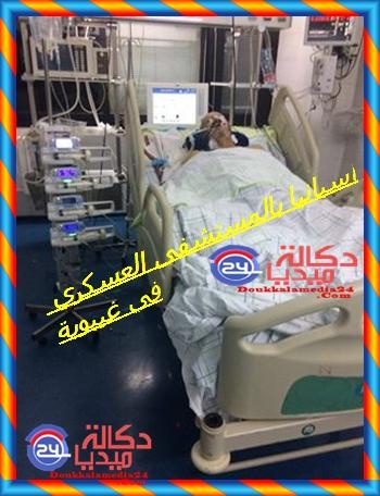 الجديدة:محسن عبد اللطيف( اسبانيا )تاريخ كروي حافل بين الحياة و الموت بالمستشفى العسكري