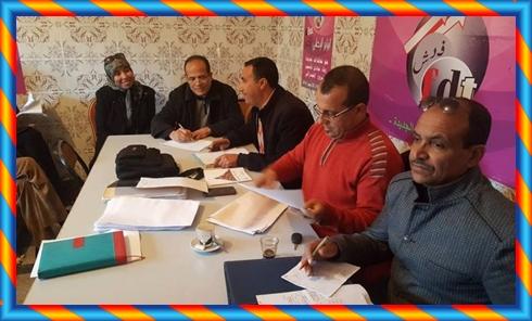 النقابة الوطنية للتعليم بالجديدة تجدد مكتبها المحلي بالمدينة