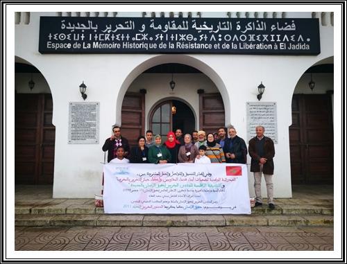 أعضاء جيش التحرير بالجديدة يخلدون ذكرى الاعلان عن حقوق الانسان