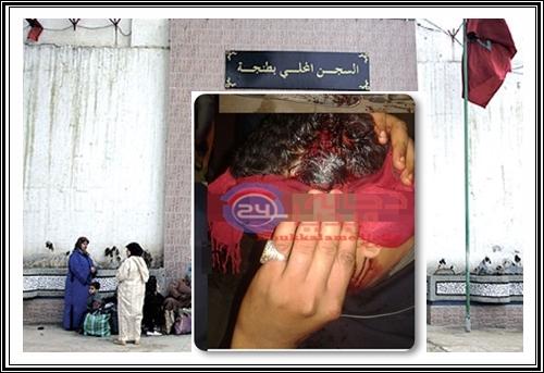 اعتداء على شاكلة التصفية الجسدية في حق حارس سجن بالجديدة