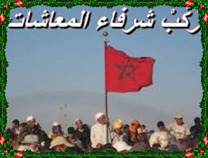 """الزوايا المعاشية بدكالة"""" آل سيدي سعيد بن امعاشو"""""""