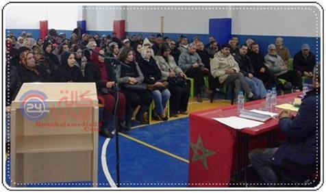 م/م الصفوة:آباء و أولياء التلاميذ يصعدون ضد القرارات التحكمية و يرفضون تنقيل ابنائهم